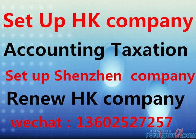 Renew /setup  HK company,taxation&accounting,no fees before completed
