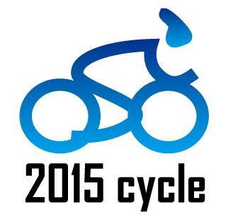 Beijing Cycle Show 2015 Bicycle & E-bicycle Spare Parts Contest