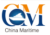 CM(China Maritime International Offshore Engineering Technology & Equipment Expo