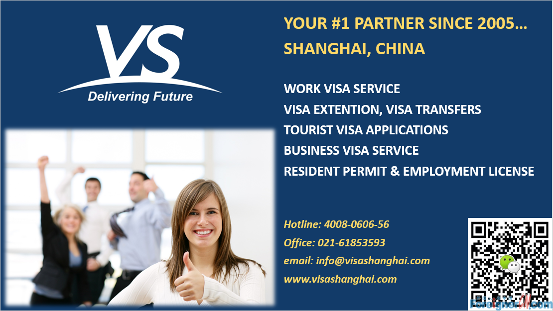 Procedures of apply for work visa in Shanghai,WORK PERMIT,RESIDENCE PERMIT,Visa Renewal and Chinese Visa Extension Service in Shanghai