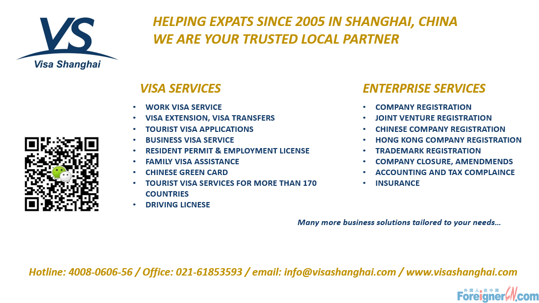 Shanghai company registration,Register company in shanghai ,How Can Foreigner Set up company in Shanghai,Shanghai Wfoe Registration/Formation|Set Up,Setting Up a WFOE In China,How to set up a company in Shanghai