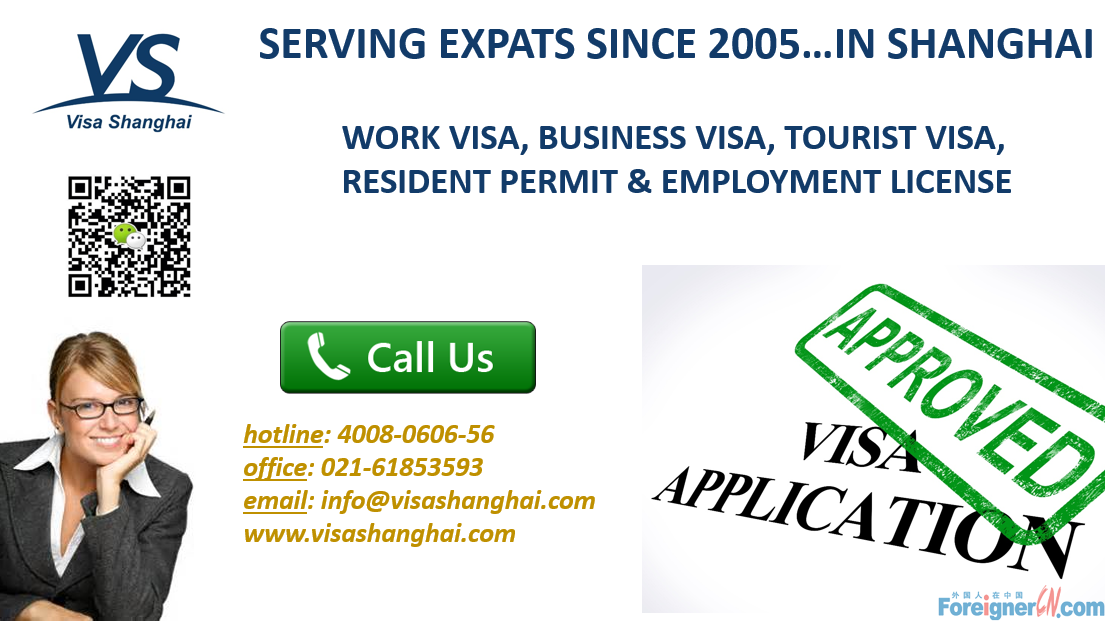 How to Get an Employment Work Permit and Visa in Shanghai,Work permits for China,Work Visa, Residende Permitt, Company Setup, Shanghai Visa Services,Shanghai working visa application, China work permit,Work Permit Application in Shanghai,