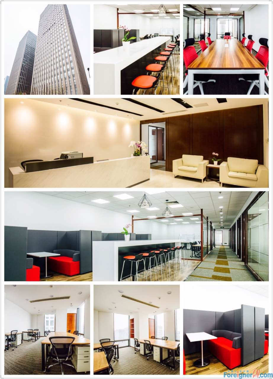 Regency-One serviced office Beijing
