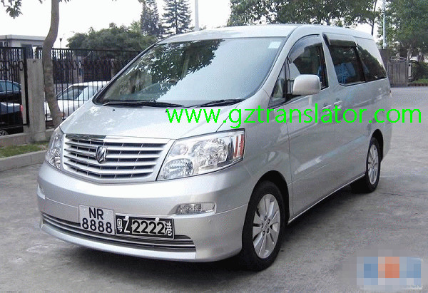 Car rental service/ Airport pick up service in Guangzhou | Shenzhen | Dongguan | Hongkong | Foshan