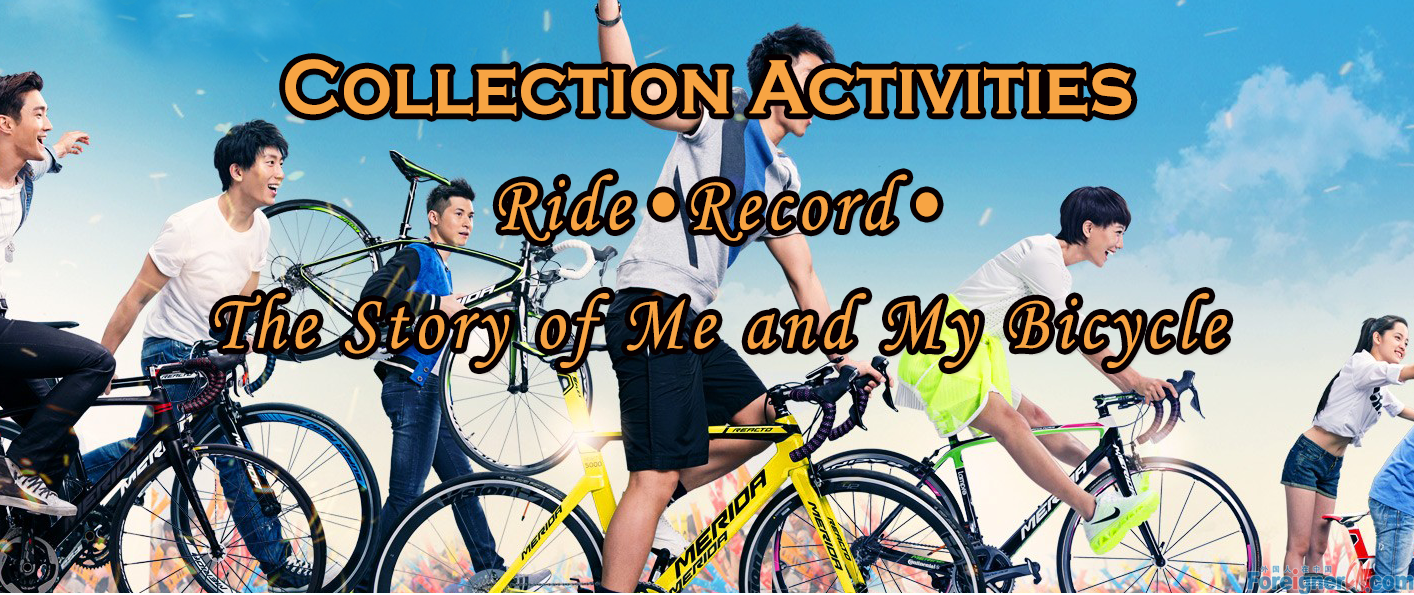 Me and my bicycle story