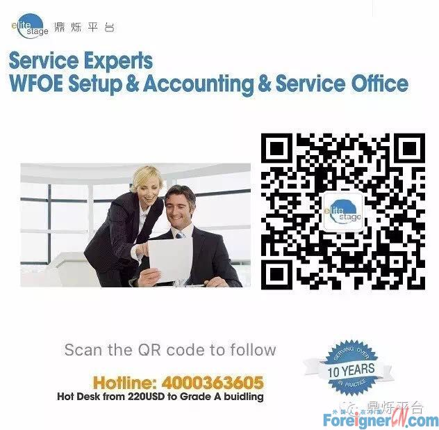 Pudong Small Shared office, serviced office,3-4 person Office Room setup WFOE