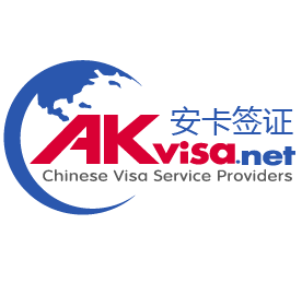 Business Visa Without Leave China One Year Visa Multi Entries Per 90 Days