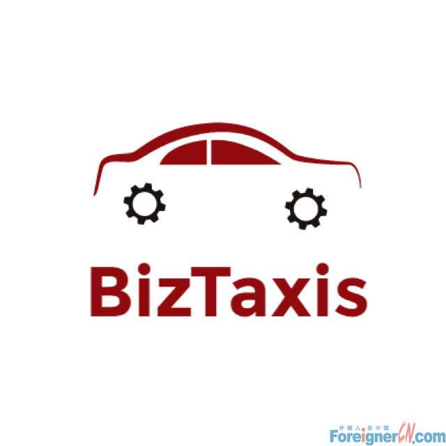 Car rental service/ Airport pick up service in Guangzhou | Shenzhen | Dongguan | Hongkong |