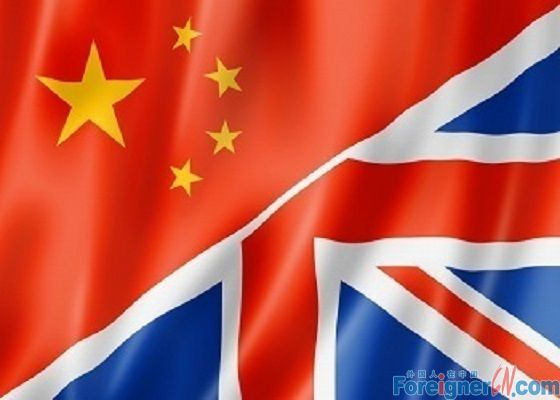 china-uk-flag2