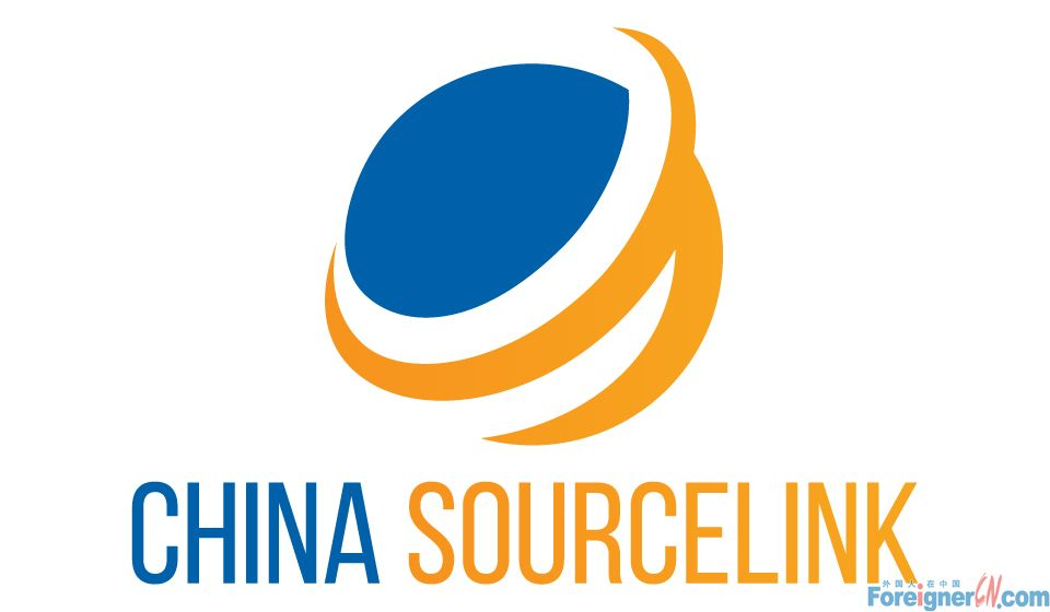 ChinaSourcelink (2)