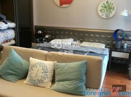 Hong Leong city center 1BR fully furnished