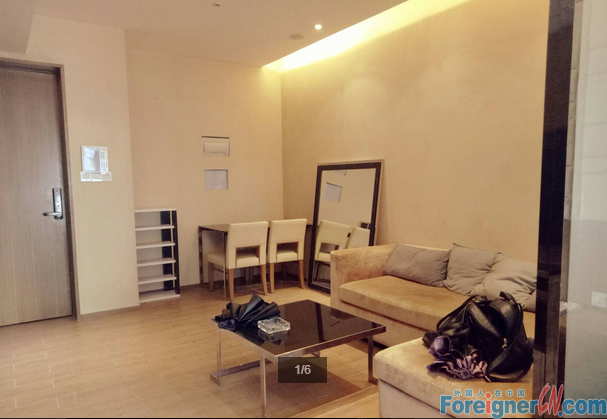 Serviced apt for rent in J - Living,nearly GT Land,IFC,TV tower ,clean,