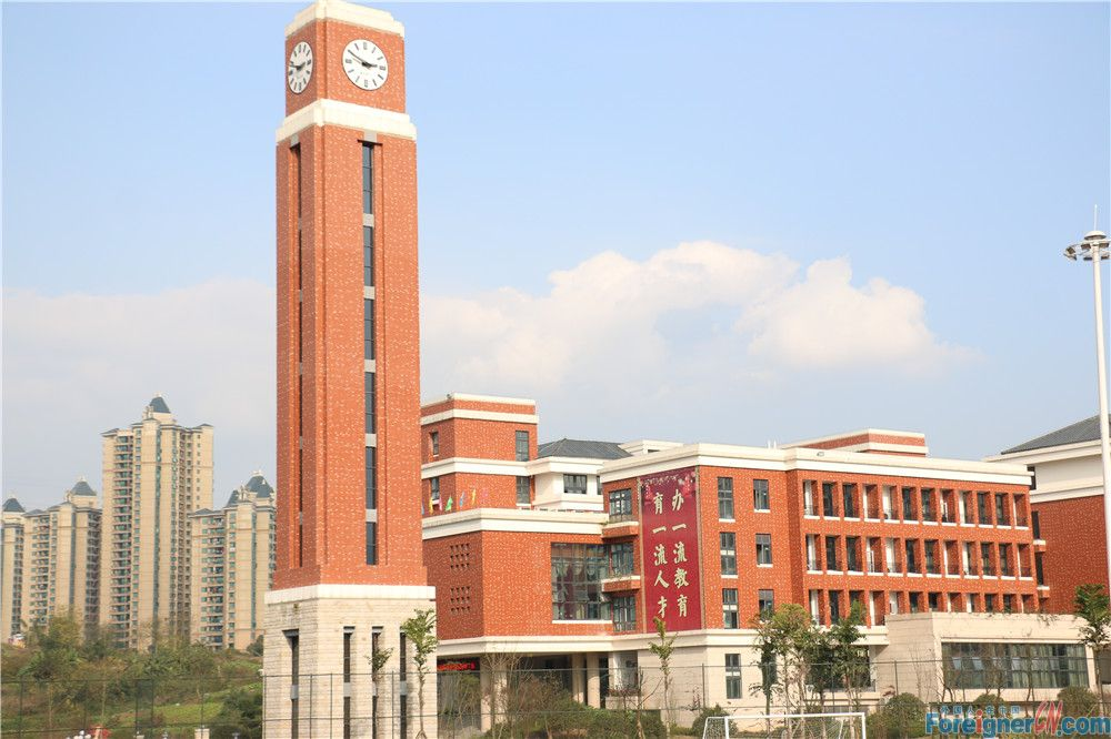 Suzhou Zhangjiagang Public School (primary/middle/high school)