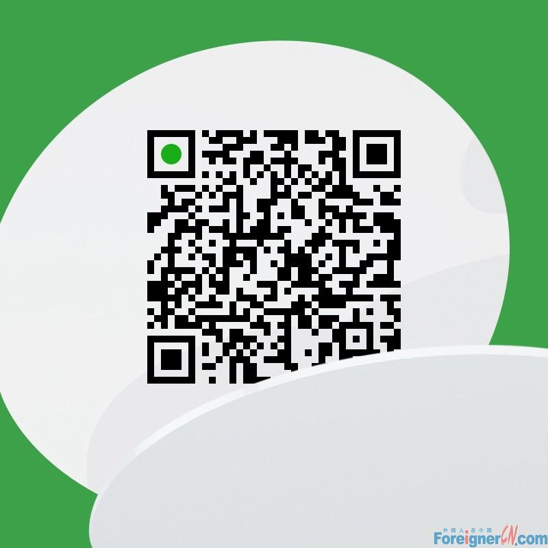 Physics and Maths Teacher in Suzhou with high salary plus good benefits