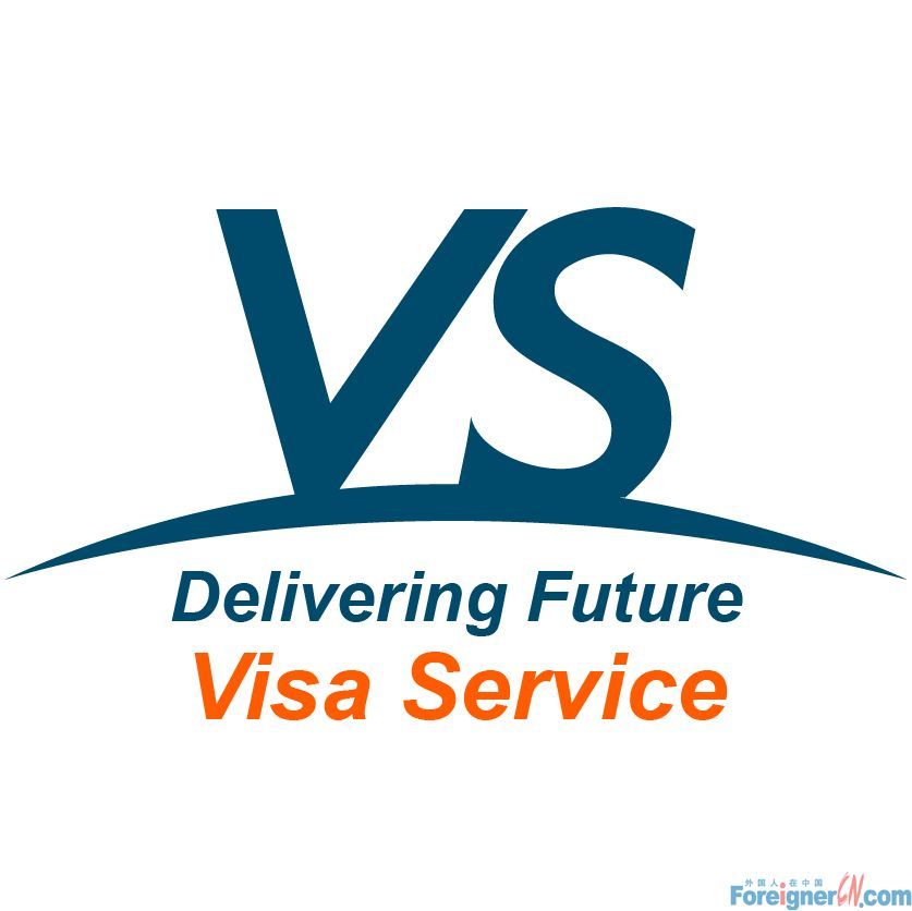work visa services in shanghai for foreigners