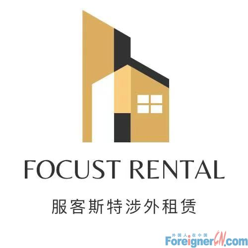 Why Choose Us? --  Rental Service from FocusT Apartment Agency