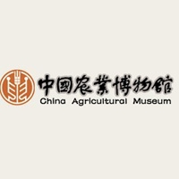 The China Agricultural Museum