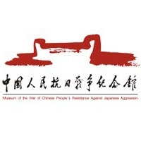 Museum of the wall of Chinese People's Resistance Against Japanese Aggression