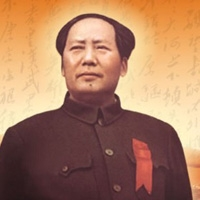 The Memorial Hall of Chairman Mao