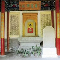 Ancestral Temple for Wen Tianxiang