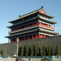 Zhengyang Gate