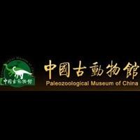China Palaeozoological Hall