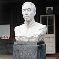 Former Residence of Mao Dun