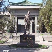 Xu Beihong Museum