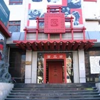 Museum of a Hundred Kinds of Crafts