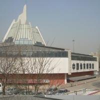 China Sports Museum