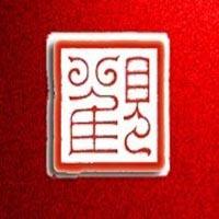 Guanfu Classic Art Museum