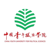 China Youth University for Political Sciences