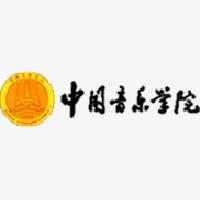China Conservatory of Music