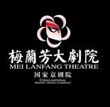 Beijing Meilanfang Grand Theatre