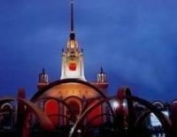 Beijing Exhibition Theatre