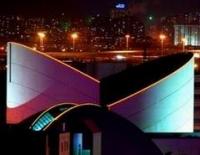 Beijing Century Theatre