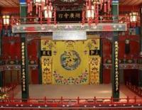 Beijing Huguang Guild Hall