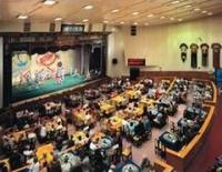 Beijing Liyuan Theatre