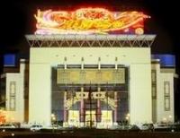 Cultural City of Beijing Night Theatre