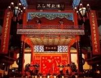 Beijing Zhengyici Theatre