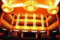 Beijing Tianqiao Theatre
