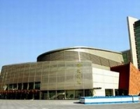 Beijing Haidian Theatre