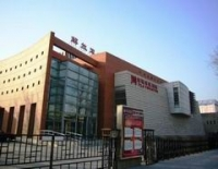 Beijing People's Liberation Army Opera House