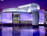 Beijing OCT Theatre