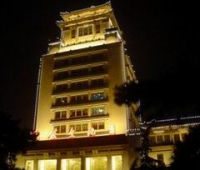 Beijing Nationality Culture Palace Theatre