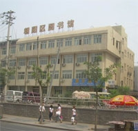 Beijing Chaoyang District Library
