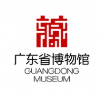 Guangdong Province museum