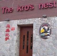 The Kro's Nest