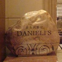 Danieli's