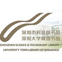 Shenzhen Science & Technology Library